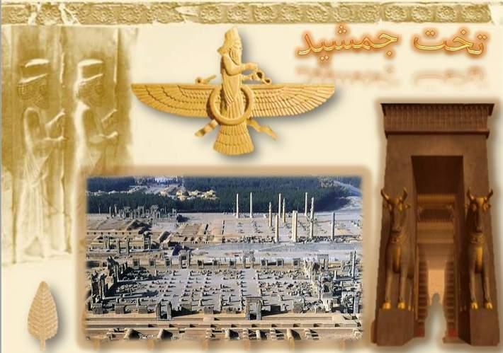 پاورپوینت بررسی تخت جمشید - معماری اسلامی