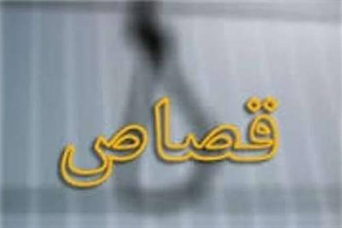 دانلود تحقیق مفهوم دیه یا قصاص در اسلام