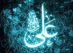 دانلود تحقیق امام علی الگوی رهبری در جامعه اسلامی
