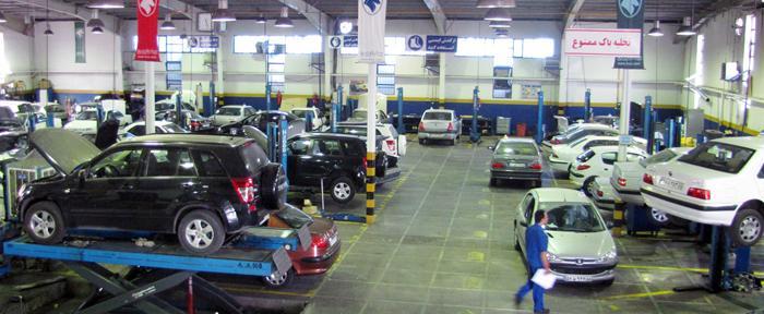 دانلود کارآموزی در تعمیرگاه مجاز خودرو