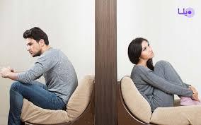 ازدواج و طلاق از دیدگاه روانشناسی